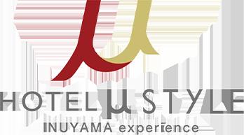 ホテルミュースタイル 犬山エクスペリエンス HOTEL μSTYLE INUYAMA experience